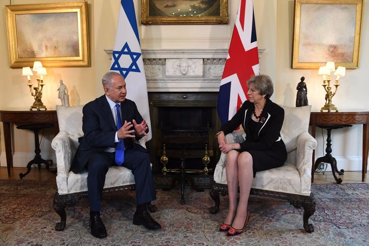 MIDEAST ISRAEL LONDON
