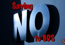 Israel Uncensored: BDS Leaders Banned from Israel