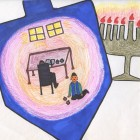 Submitted by Chanalee Elhyani, Age 13 From