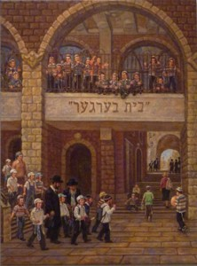 Beit Berger, (40 x 30) oil on canvas by Venyamin Zaslavsky. Courtesy Chassidic Art Institute