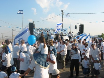 Rally at Migron on Yom Haatzmaut 5768/2008
