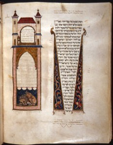 : Joseph the Frenchman, artist; Samuel ben Abraham ibn Nathan, scribe. Hebrew Bible. Concluding page of the book of Deuteronomy. Tempera, gold, and ink on parchment. Painted and written 1299–1300 in Spain.