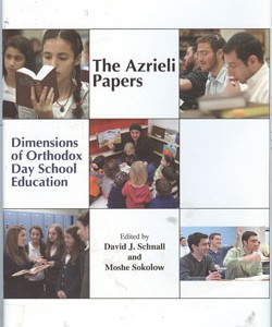 book-Azrielli-Papers
