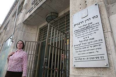 The High Rabbinic Court faces a virtual shutdown