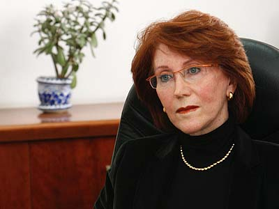 President of the Jerusalem District Court, Moussia Arad.