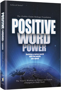 Respler-020312-Word-Power