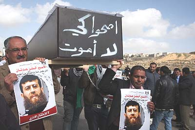 Protesting for Islamic Jihad Sheikh Khadar Adnan