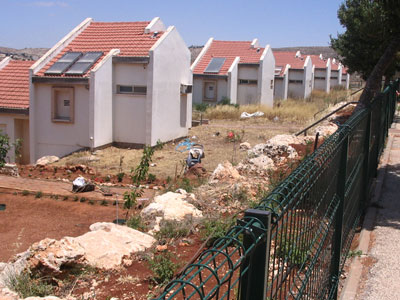 Housing units in Shvut Rachel.