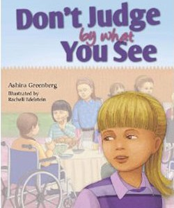 book-dont-judge