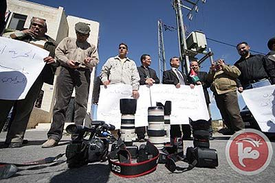 Palestinian journalists protested Wednesday in the city of Ramallah, demanding the release of Yousef al-Shayeb.