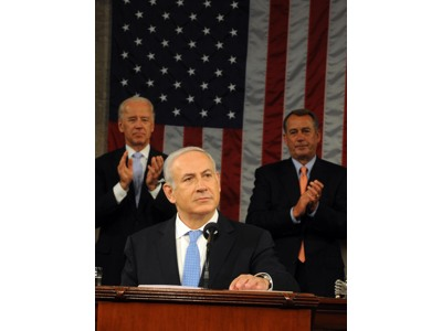 Bibi in Congress