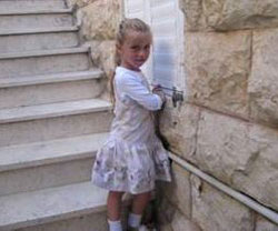 Miriam Monsonego, the daughter of school principal Yaacov Monsonego, died in the attack.