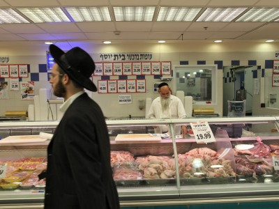 Kosher Butcher