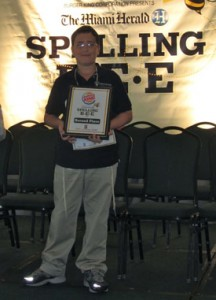 Hebrew Academy student Jack Benveniste-Plitt wins 2nd place at the Scripps Spelling Bee.
