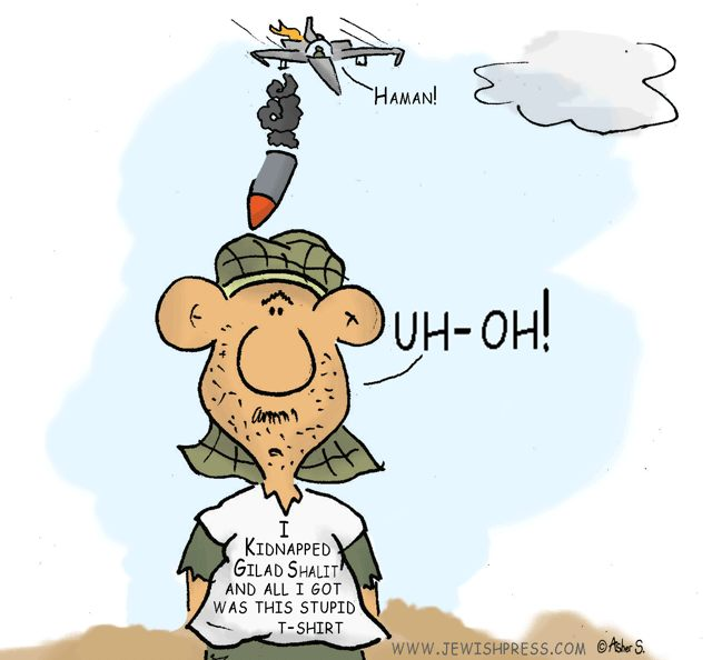 Shalit's Kidnapper