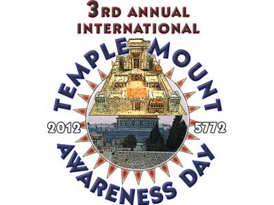 The 3rd Annual International Temple Mount Awareness Day