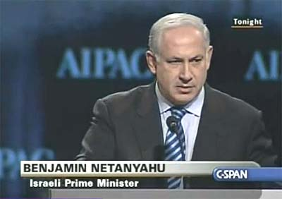 Prime Minister Benjamin Netanyahu spoke at the AIPAC Policy Conference Monday.