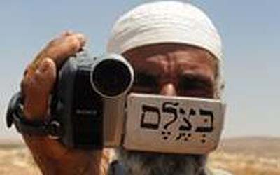 The B'Tselem organization caught in web of lies by their Palestinian confederates.