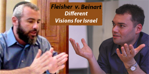 Yishai Fleisher analyzes Peter Beinart's approach to peace in the Middle East.