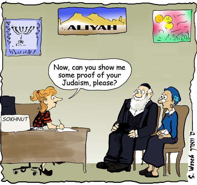 05-06-2012 proof judaism
