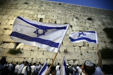 Thousands take part in Jerusalem Day celebrations