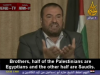 Hamas Minister of Interior and National Security Fathi Hammad
