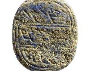 First Temple period Seal with the inscription ...למתניהו בן הו