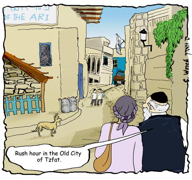 06-15-2012 rush hour in Tzfat
