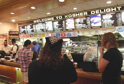 Kosher Delight