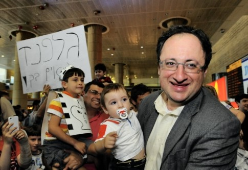 Boris Gelfand at Ben Gurion Airport in Israel