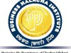 Business-Halacha-logo
