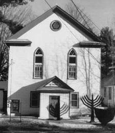 B'nai Israel Synagogue in Woodbourne