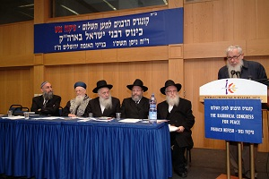 Professor Israel Aumann at a meeting of the Rabbinical Congress for Peace.