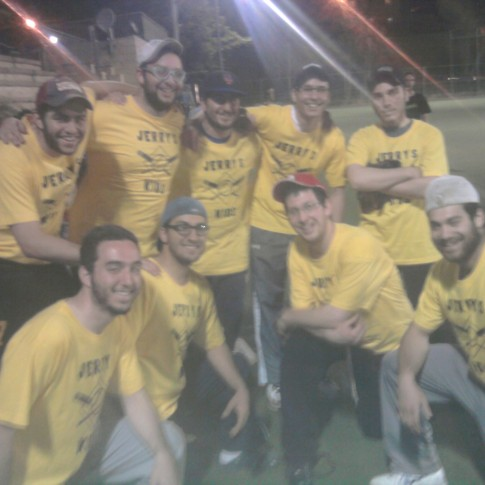 """Jerry's Kids look to take home the Janglo Cup, in this weekend's Israel Softball League playoff action."""
