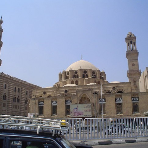 Al-Azhar University in Cairo