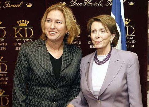 House Minority Leader Nancy Pelosi with former Kadima Party leader Tzipi Livni.
