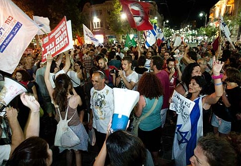Occupy Jerusalem?
