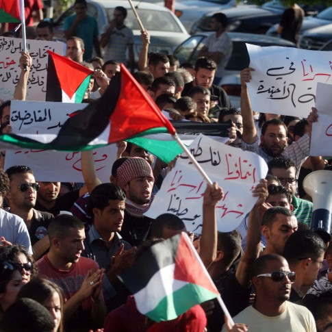 Palestinians demonstrated in Ramallah against Palestinian Authority repression.