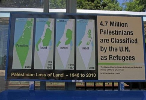 Anti-Israel billboard in New York - Photo Credit: FM News 101.9
