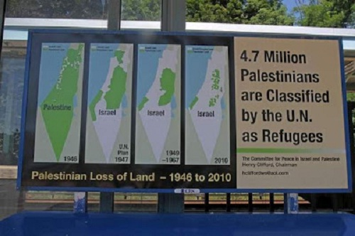 Anti-Israel billboard in New York