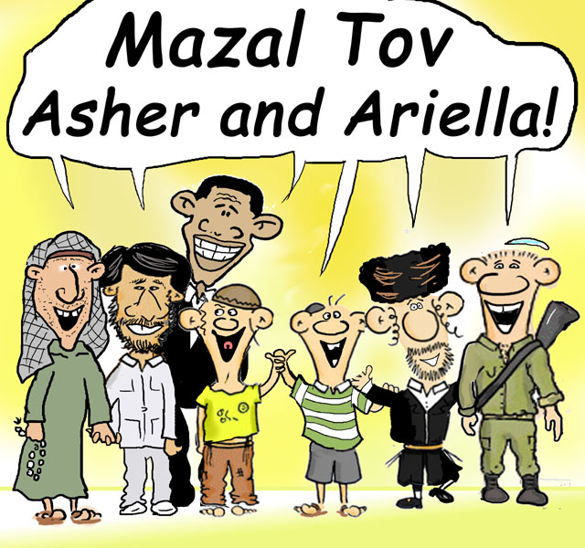 06 08 2012 mazel tov asher and ariella