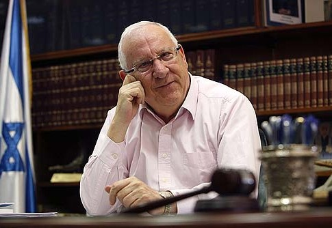 Speaker of the Knesset Reuven Rivlin