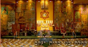 Greenberg-081712-Shul