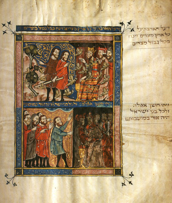 Plague of Locusts & Plague of Darkness (ca.1330) Tempera, gold, ink on parchment: Rylands Haggadah