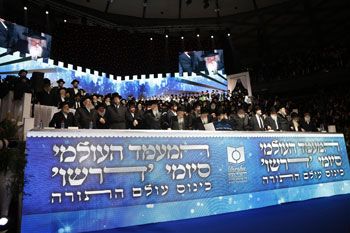 Thousands gathered at Yad Eliyahu Stadium in Tel Aviv Monday night for the Dirshu Siyum HaShas.