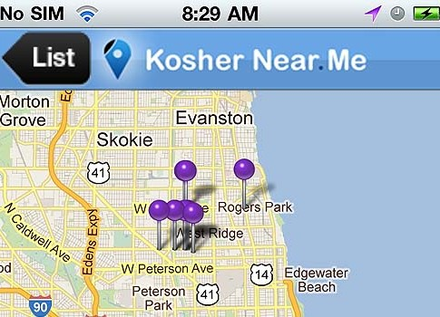 If you find yourself in Rogers Park, Chicago, and can't figure out where to get kosher food…