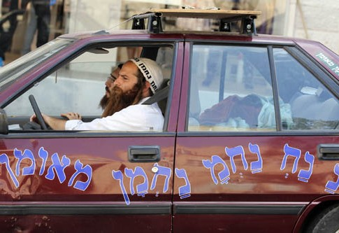"""Na, nach, nachman meuman"" is a mantra used by some sub-groups of the Breslov Hasidic Jews, and written on all kinds of places around Israel."
