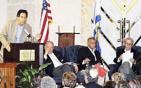 This image appears on the organizer's homepage, with the caption: FOR OBAMA: Mark Alan Siegel – Chairman, Democratic Party/Palm Beach (D), Rabbi Barry Silver – Congregation L'Dor Va-Dor (D). FOR ROMNEY: Alan Bergstein – Jewish Activist (R), former Democrat, Tom Trento – Christian Zionist (R).