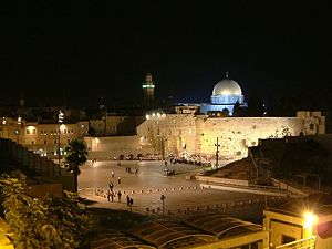 300px-Old_City_Western_Wall_Temple_Mount_night2