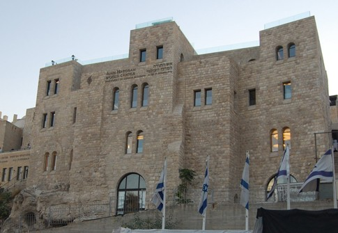 Aish Hatorah Center opposite the Kotel, Jerusalem.